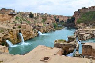 تور خوزستان | شوش و شوشتر ماهبان تور