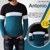 بافت مردانه مدل Antonio