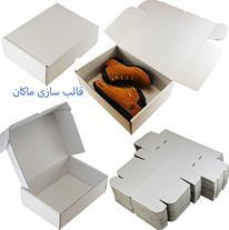 قالب جعبه کفش و جعبه صنعتی