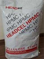 هیدروکسی پروپیل متیل سلولز  HPMC HEAD