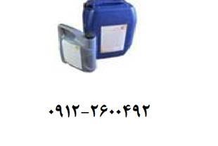 رزین های مخصوص سمنت پلاست