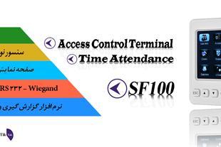 فروش دستگاه کنترل دسترسی تهران و شهرستان