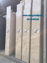 فروش سنگ تراورتن سیلور در صنایع سنگ چلیپا