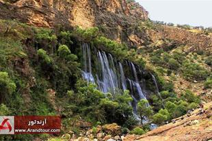 تور آبشار شوی تا کول خرسان سد دز تعطیلات آذر 97