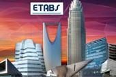 دوره آموزشی نرم افزار ETABS