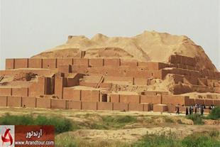 تور خوزستان شوش شوشتر لرستان تطیلاات بهمن 97