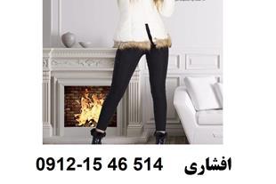 فروش عمده لباس زنانه با طرح های متنوع