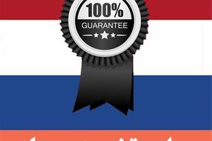 ویزای توریستی هلند کاملا تضمینی