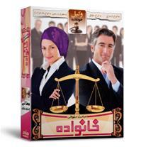 آموزش قوانین حقوقی خانواده (Mzkala)