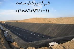 احداث کانال انتقال آب