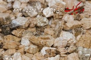 ورمیکولیت در سیلوها vermiculite