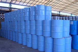 فروش تولید فرات پتاسیم فرات سدیم فرسول سی