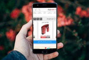 طراحی فروشگاه اینترنتی با اپلیکیشن