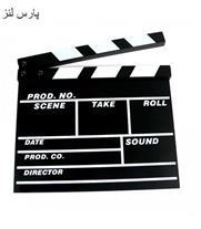 اجاره تجهیزات فیلمبرداری
