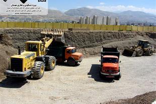 آسفالت کاری در تهران و البرز، ایزوگام طرح دار