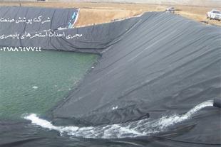 اجرای سیستم آبیاری تحت فشار