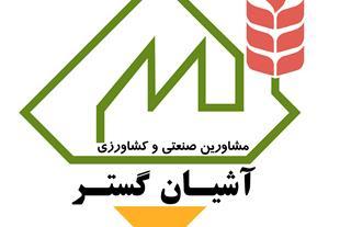 اخذ پروانه فنی مهندسی در کرج و تهران