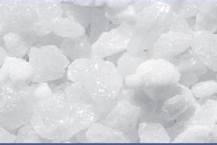 فروش پودر اکسید آلومینیوم ( آلومینا )