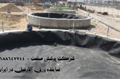 احداث مخازن ذخیره نفت