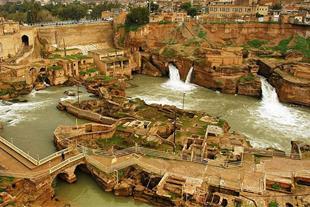 تور خوزستان شوش شوشتر | 1 آذر - ماهبان تور