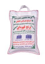 برنج قهوهای حاج عباس شفیعی