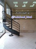 ساخت پله پیچ  پله گرد و پله محوری و پله دوبلکس