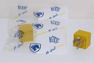 رله زرد تهویه پژو 405 - برند آرمان کار