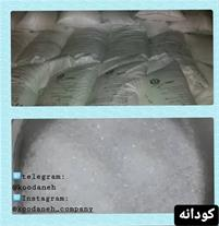 فروش مستقیم کود سولفات آمونیوم ازبکستان-چرچیک