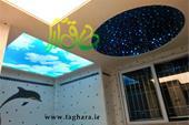 پوشش سقف استخر با کشسان - آمل