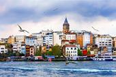 آفری تور استانبول ویژه پاییز/ آذر ماه 97