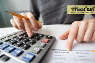 آموزش نرم افزار حسابداری سپیدار | نارون