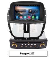 فروش مانیتور پژو 207 ( بازرگانی خلیج فارس )