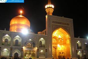 تور مشهد با نرخ ارزان از اصفهان