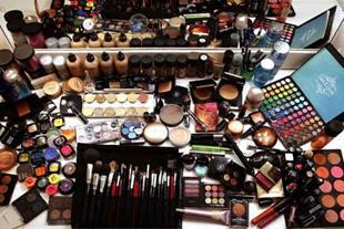 فروشگاه اینترنتی لوازم آرایشی در منطقه مرزی-تجاری