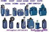 لیمیت سوئیچ پلاستیکی تله مکانیک اشنایدر XCKN