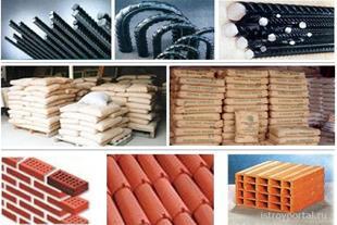 فروش پخش انواع مصالح ساختمانی