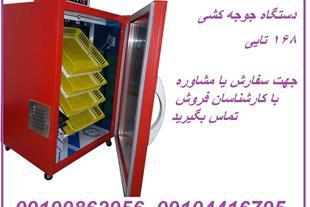 فروش تضمینی دستگاه جوجه کشی 168 تایی