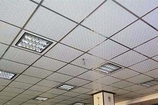 پخش سقف کاذب pvc