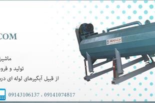 خشک کن فرش و قالی+ماشین آلات قالیشویی