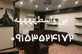 اجاره خانه مبله در مشهد  اجاره روزانه منزل در مشهد