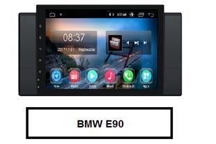 فروش مانیتور BMW E39 ( بازرگانی خلیج فارس )