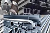 مناسب ترین قیمت آهن آلات