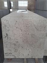 فروش انواع سنگ های تراورتن و مرمریت