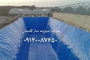 عایق بندی حوضچه های تولید نمک با ورق ژئوممبران