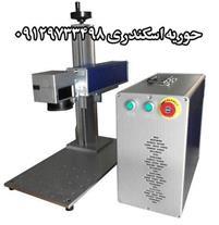 دستگاه لیزر فایبر حک بلبرینگ