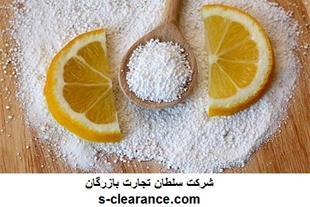 ترخیص اسید سیترک از گمرک