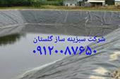 احداث دریاچه مصنوعی