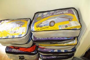 فروش چادر ماشین برای تمامی خودروها