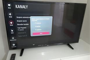 تلویزیون ال ای دی 43 اینچ فول اچ دی 43LH510V ال ج