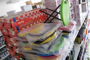 فروش صندلی مسافرتی تاشو قیمت دست اول